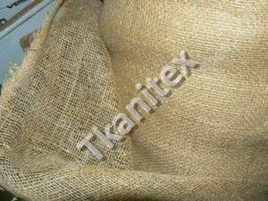 купить упаковочную ткань