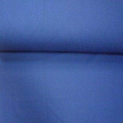 ткань саржа синяя